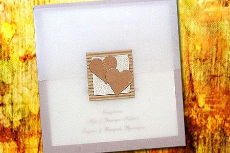 Πανέμορφο Προσκλητήριο Γάμου 24582